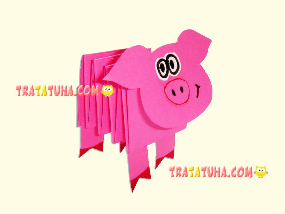 Accordion Paper Pig