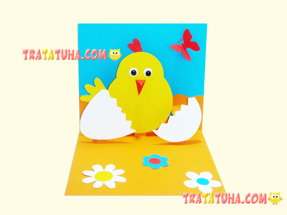 Easter Сard with a Chicken Hatched from an Egg