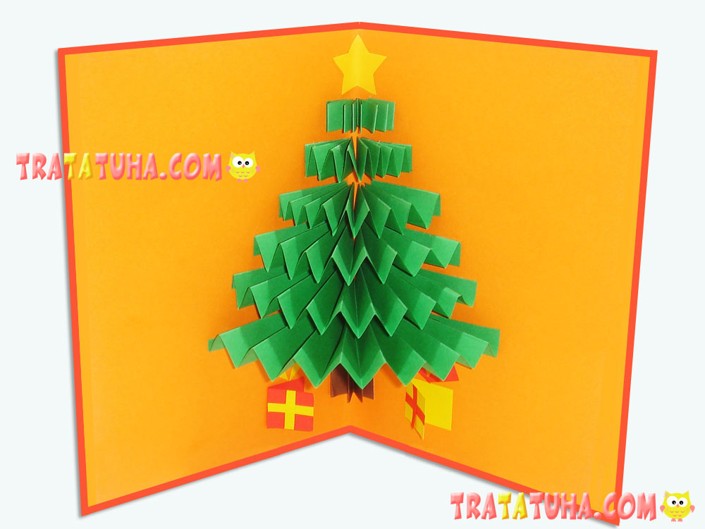 Accordion Christmas Tree 3D Pop Up Card