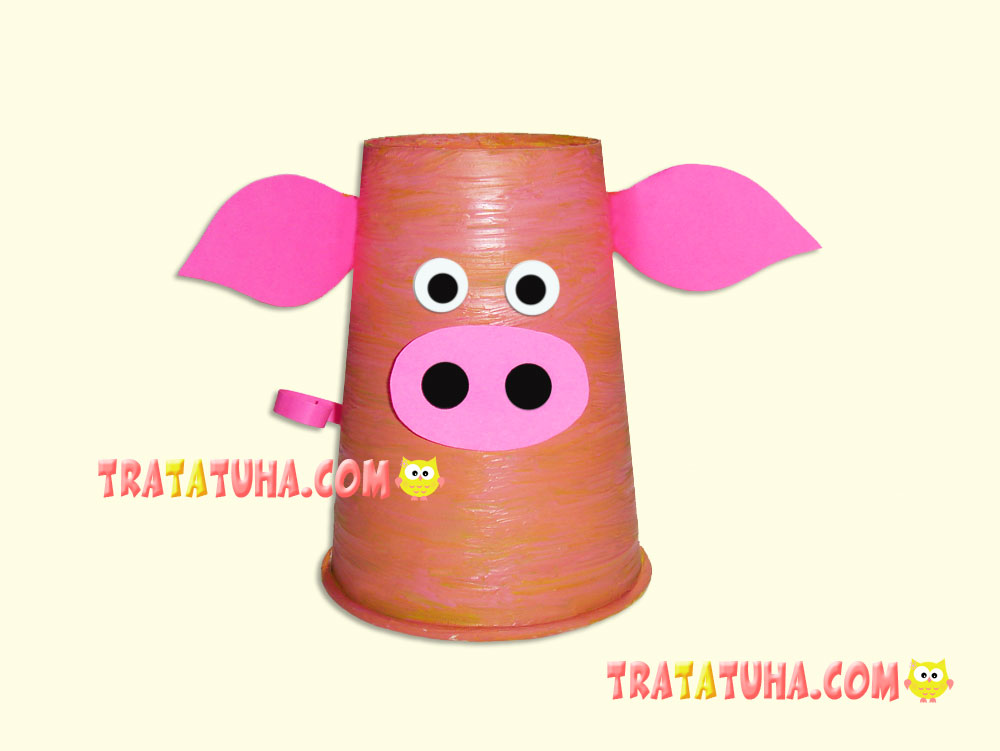 Cup pig