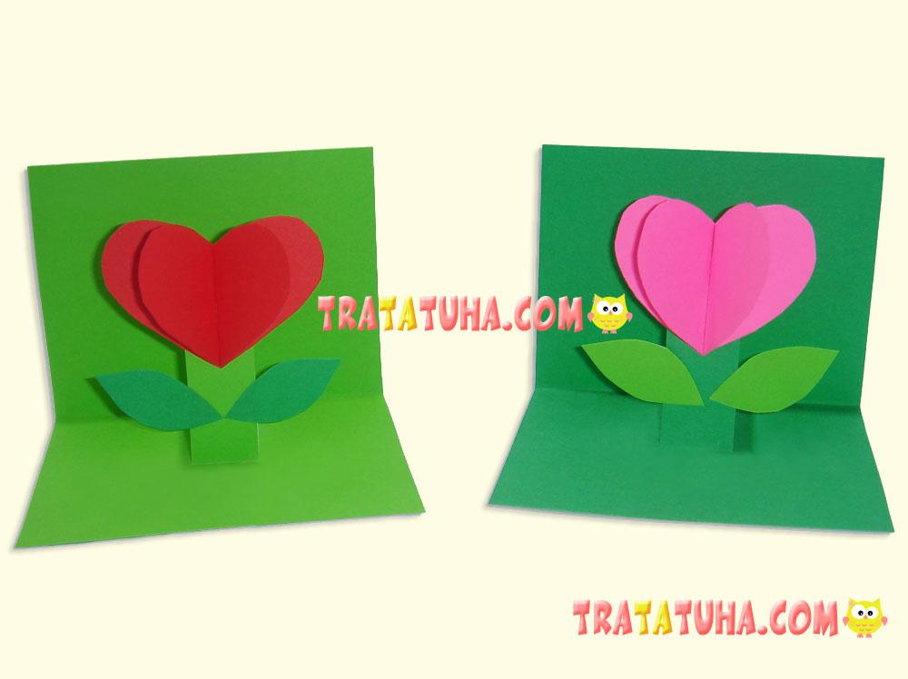 DIY Flower-Heart Greeting Card