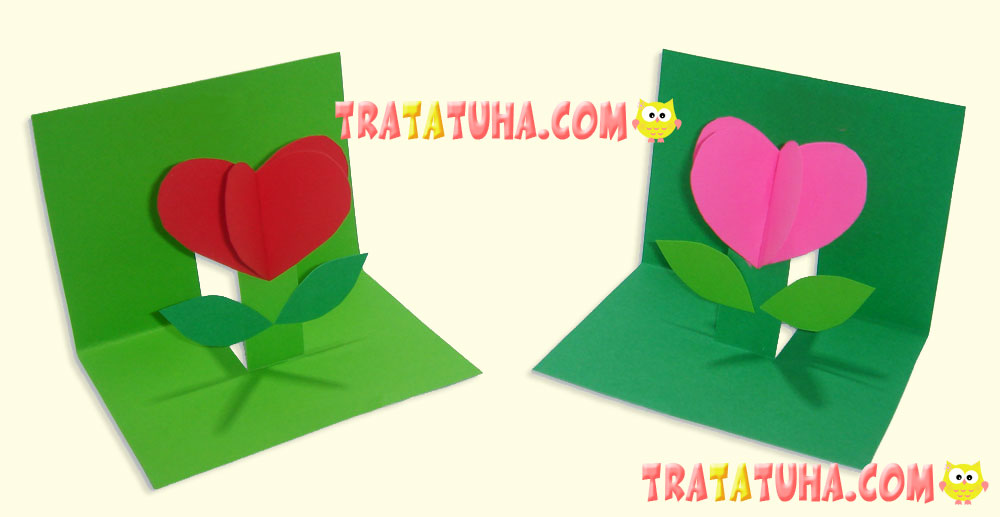 Everything is ready, it's time to start creating 3D postcards for Valentine's Day.