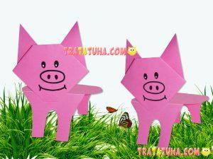 Origami Pig Face