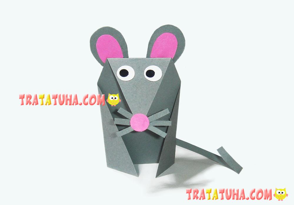 rat craft