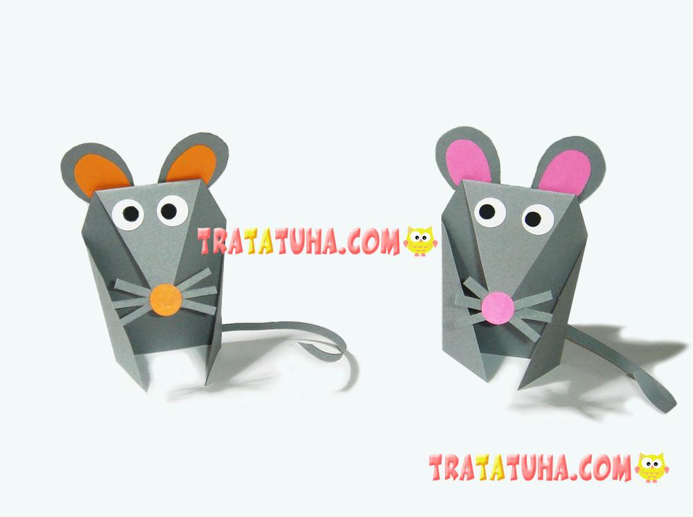 paper rat