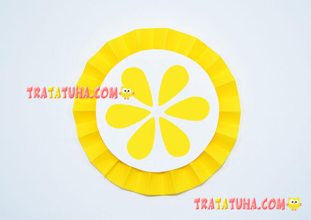 Lemon of Accordion Paper