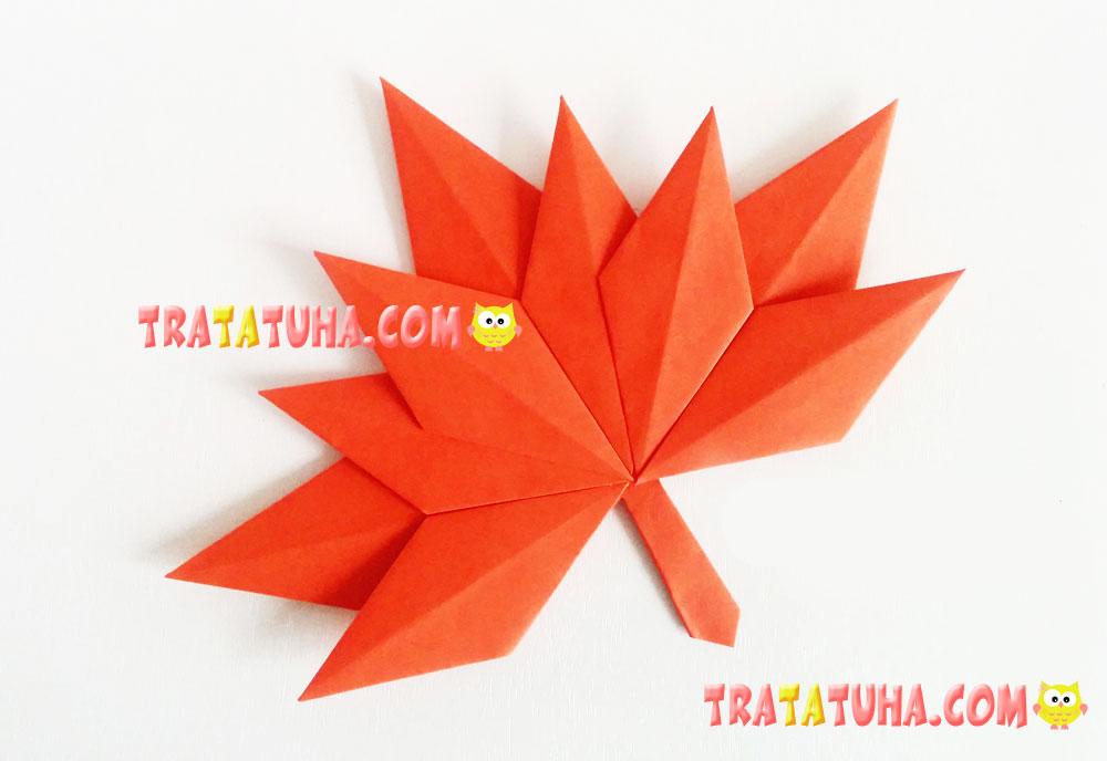 Origami Maple Leaf