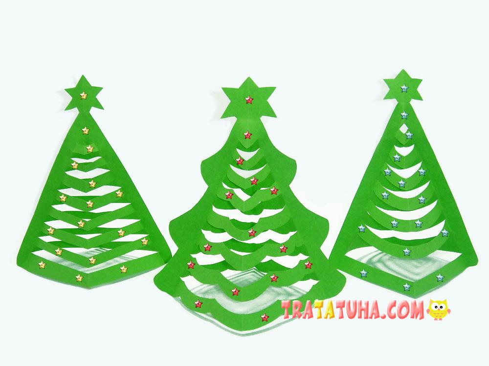 Volumetric paper Christmas tree