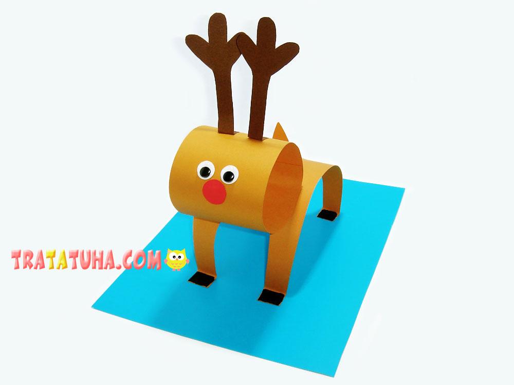Voluminous cardboard deer