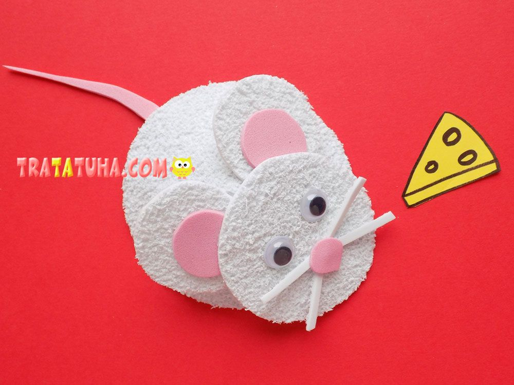 How to Make a Mouse